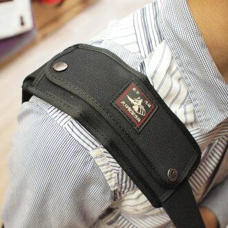 黑犬商標墊肩