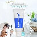 ネコポス(ポスト投函) アクアゼオOH 歯磨き粉