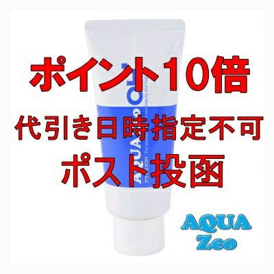 【クレジット・前払い限定】 ポスト投函日時指定不可 アクアゼオOH 歯磨き粉 ポイント10倍