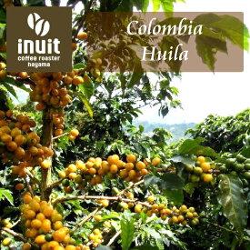 スペシャルティコーヒー | 「コロンビア ウィラ」200g | シティロースト | 中深煎り | 葉山 inuit coffee roaster | 自家焙煎 | シングルオリジン | 送料一律190円 | ポスト便 | イヌイットコーヒーロースター | コーヒー豆