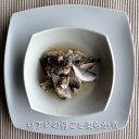 【RCP】【山陰境港産の上質な豆アジが入荷しました☆】【犬猫用食品材料】【山陰境港産】 豆アジ100%の骨まで柔らか…