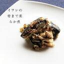 【RCP】【日本国産】【ぶりっとした身と芳醇な香り♫】【犬猫用食品材料】【山陰沖産・国産】 いわし100%の骨ご…