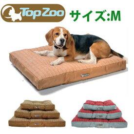 TOPZOO(トップズー) ドゥドゥ リラックス サイズ:M 犬 猫 ベッド ペット用品 ペットグッズ ペット 猫用品 犬用品 犬用品(グッズ) ベット ペットベット ペット用ベッド ドッグベッド キャットベッド 犬のベッド 犬用ベッド 猫のベッド クッション ペットベッド ネコベッド