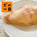 Butamimi r1