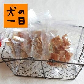 【九州産・豚耳カット300g(50g×6)】旨味やコラーゲンがしたたる!!【犬 おやつ】お得用・業務用【国産(原材国:日本)】