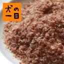 【ヒアルロン酸とさかサプリ 九州産 60g】福岡県の自社工房で手作りしています。成長期のパピー(幼犬)、毛艶や、関節の気になるシニ…