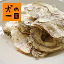 【無塩いりこせんべい 10g】大分県産の無塩いりこのお煎餅タイプ。カルシウムたっぷり!飼い主さんも、ワンちゃんと一緒に美味しくど…