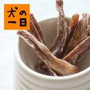 【10%オフ★秋のお魚祭り】【まぐろスティック】■60g DHAやEPA、高タンパクで低脂肪の嬉しいお魚です。スティック状で使いやすいです…