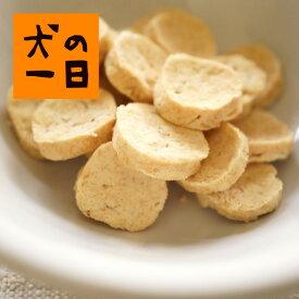 【九州産・犬用鶏ささみ&おからクッキー 50g】「お通じがよくなりました♪のお声頂いています!」【小麦粉不使用】【チワワなど小型犬に】【トリーツ】【猫・ネコちゃんにも♪】【犬 おやつ】【made in Japan】