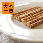 sakebone_01