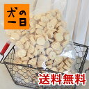 【九州産・鶏ささみ&おからクッキー 1kg】【業務用】ブリーダーさま・ドッグカフェ★パピー・シニアにも最適【トリー…