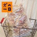 【九州産・鶏ささみ姿干し 1kg】低カロリー・高たんぱく・ダイエットに嬉しい♪【犬 おやつ】【無添加・手作り】【国産(原材国:日…