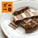 【ジビエのおやつ・天然鹿のあばら骨 50g】 広島県産の鹿のあばら骨です。【完全無添加・手づくり】お肉が付いた食べ…