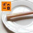 【ジビエのおやつ・天然鹿の骨(小)1本】 広島県産の鹿の骨です。【完全無添加・手づくり】お肉が付いた鹿の骨です。…