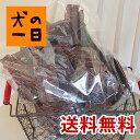 【鹿干し肉 1kg】アジリティー・トレーニング中にDHA豊富♪【犬 おやつ】【無添加・手作り】【国産(原材国:日本)…