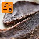 【鹿干し肉 50g】アジリティー・トレーニング中にDHA・低アレルギー♪【鉄分たっぷり】【ジャーキー】【無添加・手作…