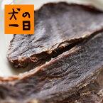 天然・鹿干し肉