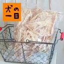 【国産・七面鳥(ターキー)アキレス 500g】<無添加・無着色>程よい硬さでシニアにもオススメ☆高タンパク・低カロリー。【アキレス…