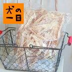 【国産・七面鳥(ターキー)アキレス500g】<無添加・無着色>程よい硬さでシニアにもオススメ☆高タンパク・低カロリー。【アキレス】【ジャーキー】【犬おやつ】