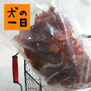 【九州産・鶏とさか 300g】ヒアルロン酸たっぷり「お肌」「毛艶」に。【国産・無添加】【業務用】【歯のお手入れ】【犬 おやつ】【楽…