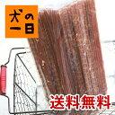 【九州産・ヒアルロン酸とさか棒ロング(28cm)60本入り】小麦粉不使用!愛犬の関節、毛づやに【完全無添加・手作り】【犬 おやつ】【…