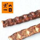 【まぐろのなか骨 2本】和歌山県産のまぐろのなか骨。まぐろはDHAやEPA、高タンパクで低脂肪の嬉しいお魚です。身がたっぷり付いた大き…