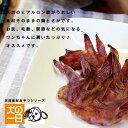 【300g】【九州産鶏とさか】ヒアルロン酸たっぷり「お肌」「毛艶」に。【国産・無添加】【業務用】【歯のお手入れ】【犬 おやつ】【楽ギフ_包装】【プレゼント】