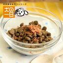●【80g】【鶏ささみふりかけ】低カロリー・高タンパク♪●【犬 おやつ】【猫・ネコちゃんにも♪】【手作り・無添加】【国産(原材国:日本)】