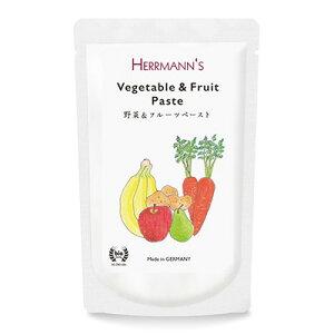 Herrmann'sヘルマン 野菜&フルーツ・ペースト120g 緑豊かなドイツ・バーバリア高原で育てられた有機野菜と果物をミックスしたレトルト。 犬 フード おうち時間 ペット ペット用品