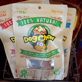 チベタンドッグチュー Mサイズヤクと牛のミルクで作られたチーズです。チーズ本来の香りと味が濃縮!わんちゃんの大好きな硬いおやつです。 犬 おやつ おうち時間 ペット ペット用品