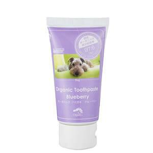 made of Organics for Dog オーガニック トゥースペースト ブルーベリー 75g●天然塩と植物成分が歯ぐきをひきしめ、歯肉炎の予防効果があります。 おうち時間 ペット ペット用品