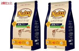 【あす楽】【送料無料】ニュートロ ナチュラルチョイス キャット 穀物フリー アダルト サーモン 2kg 2個セット