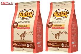 【あす楽】【送料無料】ニュートロ ナチュラルチョイス キャット 室内猫用 アダルト チキン 2kg 2個セット