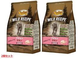【あす楽】【送料無料】ニュートロ ワイルドレシピ アダルト チキン 成猫用 2kg 2個セット