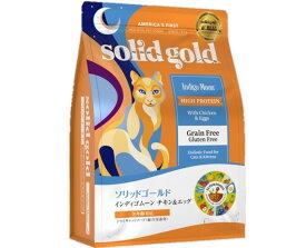 【あす楽】【送料無料】【ポイント10倍】ソリッドゴールド インディゴムーン 2kg