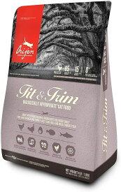 【あす楽】【送料無料】【正規品】オリジン フィット&トリム キャット 1.8kg