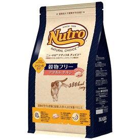 【あす楽】【送料無料】ニュートロ ナチュラルチョイス キャット 穀物フリー アダルト チキン 2kg