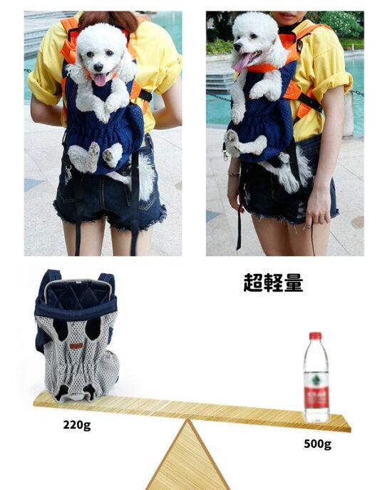 ペット・スリング・キャリーバッグ・抱っこひも・バッグ・中型犬・10kg・バグ・フレブル