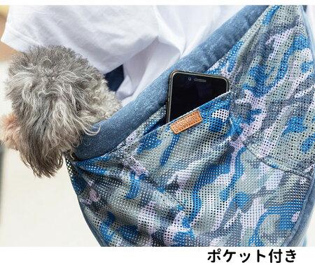 7.5キロまで迷彩メッシュスリングだっこひもおんぶひもキャリーバッグ犬猫小型犬doglemi春夏