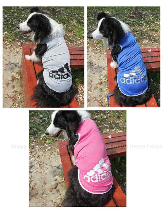 大型犬服タンクトップアディドッグメッシュ春夏ドッグウェアadidog