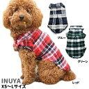 【プチプライス】犬服 春 夏 タータン チェックシャツ 小型犬 インナー 重ね着 【送料無料】セール