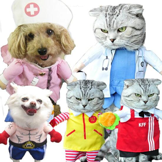 コスプレ・コスチューム・犬・猫・服・洋服・変身・仮装・看護婦・医者