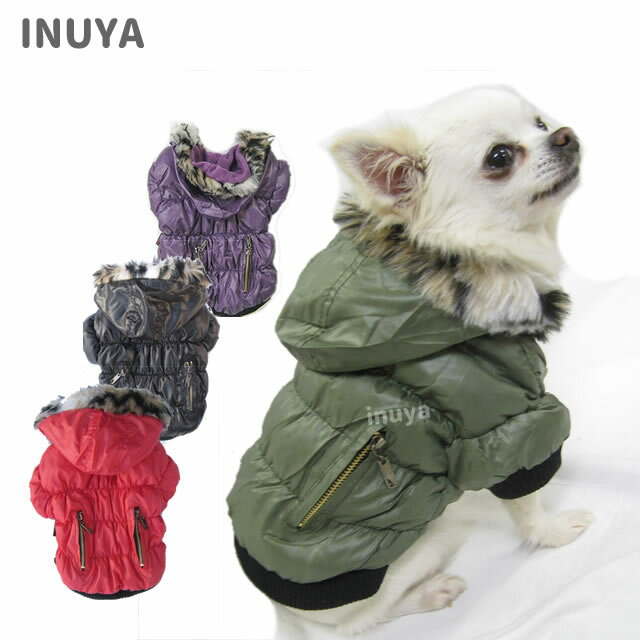 犬 服 秋 冬 ダウン ジャケット 極厚 内フリース地 アウター 防寒 暖か コート 小型犬