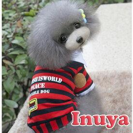 犬服 襟付き ボーダー Tシャツ 小型犬 春夏 犬屋