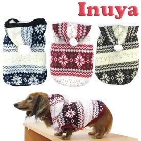 犬 服 秋 冬 ノルディック ボア セーター 小型犬用 中型犬用 スノー フレーク もふもふ 厚手 もふもふで暖か 暖かい( チワワ ヨーキー トイプードル マルチーズ ダックスフンド シュナウザーなど) ペット 洋服 asonpet