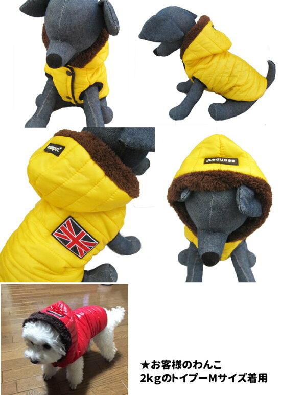 犬服ユニオンジャックフード付きダウン風ジャケット秋冬小型犬用メール便可能