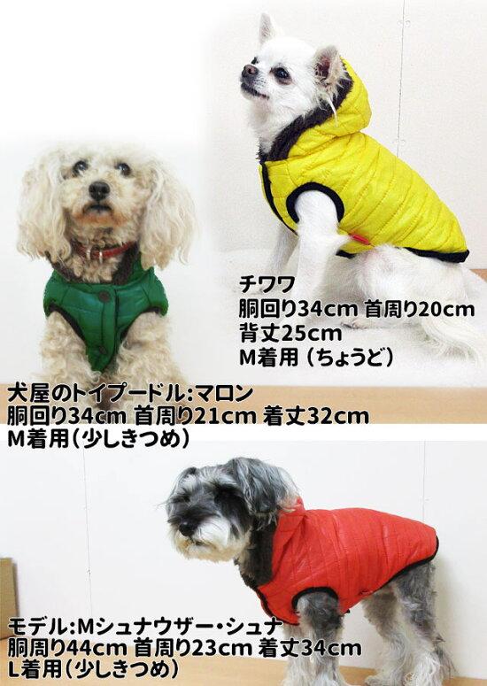 犬服秋冬ダウン風ジャケットユニオンジャックフード付き小型犬裏地フリースドッグウェア