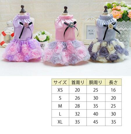 犬服ワンピースドレス薔薇小型犬花フリルフリフリレース高級感結婚式パーティーフォーマルチワワトイプードルセールペット洋服