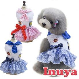犬服 フリル フリフリ マリン ワンピース リボン ワッペン付き(ピンク ブルー) 小型犬 春夏 犬屋 新商品