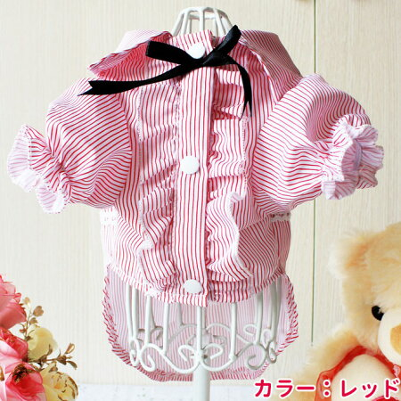 犬服・ワンピース・洋服・ドレス・フリル・リボン・小型犬用・トイプードル